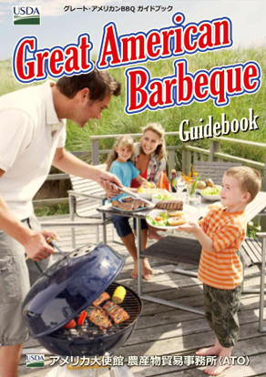 書籍名:Great American Barbeque Guidebook