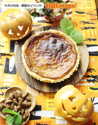 IMG:Halloween!