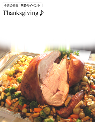 IMG:Thanksgiving