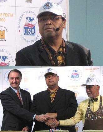 IMG:『KONISHIKI(小錦)さんと語る、アメリカ産チーズ トークショー』
