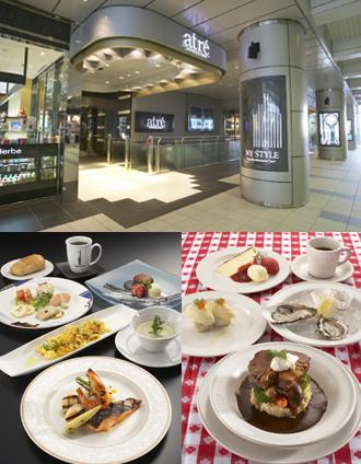 IMG:Atre品川「東京ウィンターレストランウィーク」