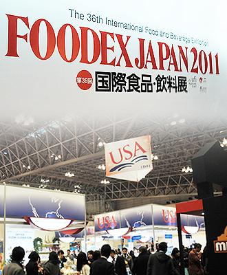 IMG:FOODEX JAPAN 2011