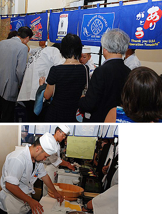 IMG:日米食材が寿司で特別コラボレーション