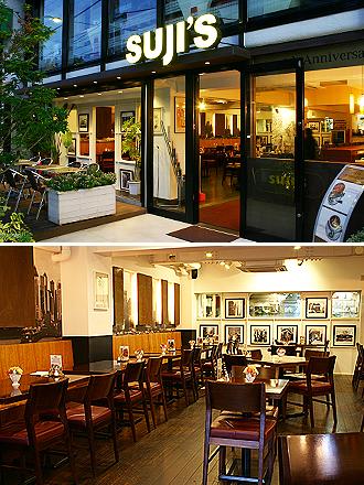 IMG:アメリカの家庭の味をそのままに! SUJI'S六本木店 外観./店内テーブル