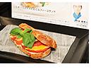 USチーズとトマトのミルフィーユサンド