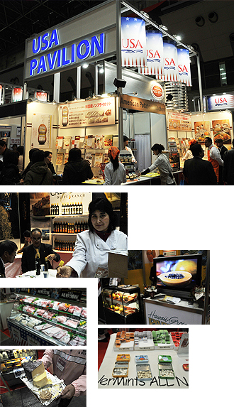 IMG:スーパーマーケット・トレードショー2012 アメリカパビリオン