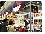 FOODEX JAPAN会場/ブースイメージ