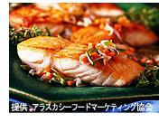 白身魚料理/オヒョウ