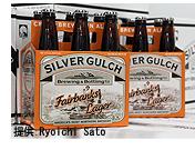 ビール/シルバーガルチ