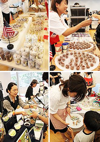 IMG:アメリカン・ナッツカフェ開催!