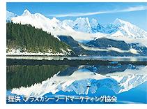アラスカの美しい自然と、水産業(イメージ)