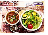 ミニガンボスープとサラダ