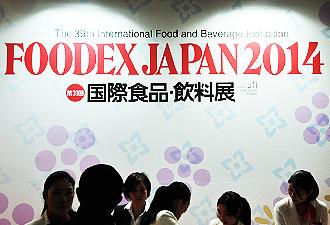 世界中の、アメリカの食文化の多様さを見られる国際食品・飲料展FOODEX JAPANl 2014開催(イメージ)