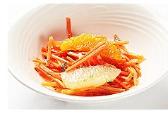 キャロットとシトラス(サンキストオレンジ)のサラダ
