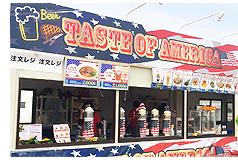 東京・駒沢公園「国際観光 食文化博2015 /テイストオブアメリカ」ブース