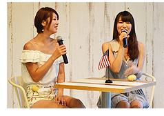 タレントの藤田薫子さん、矢代梢さんによるトークセッション