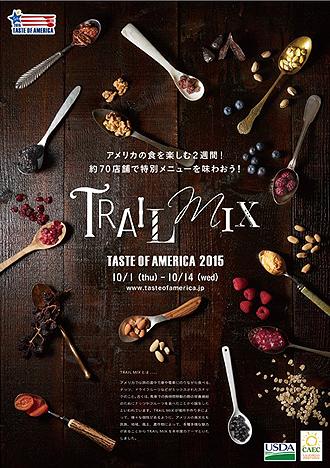 IMG: アメリカをまるっと食べちゃう2週間 Taste of America(Taste of America 2015 ポスター)」