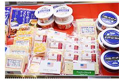アメリカンチーズ展示