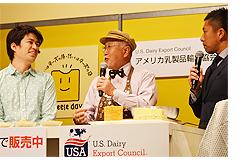 (向かって左から)本田よう一さん、村山重信さん、前園真聖さん