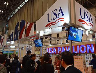IMG:アメリカの最新の「食」が上陸!「FOODEX JAPAN 2017」