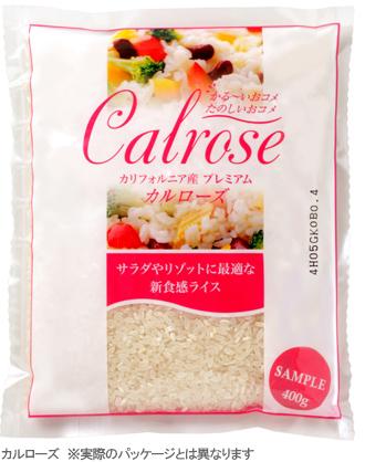 IMG:「米」の可能性を広げるカルローズは日本人にもっとチャレンジしてほしい食材~