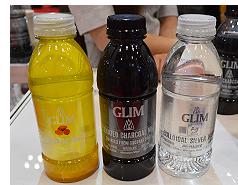 Glim Water