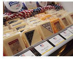 「チーズフェスタ2019」会場に並ぶチーズ