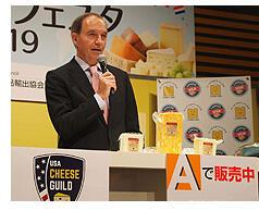 アメリカ乳製品輸出協会・駐日代表ジェフリー・マクニール氏