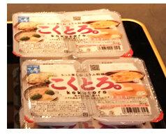 「こくとろ。」豆腐部門受賞