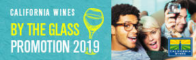 BY THE GLASS PROMOTION 2019(バイザグラスプロモーション2019)