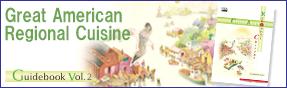 ガイドブック「 Great American Regional Cuisine Guidebook Vol.2」
