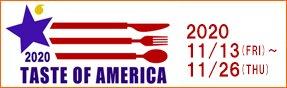 TASTE OF AMERICA 2020