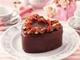 くるみのホイップバレンタインケーキ