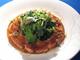 アラスカ産焼きサーモンの刺身サラダと松久ドレッシング