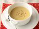 くるみと根菜のポタージュスープ