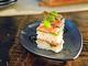 スモークサーモン押し寿司