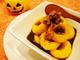 かぼちゃ白玉の黒蜜くるみかけ