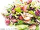 ストロベリーとチキンのグリーンサラダ